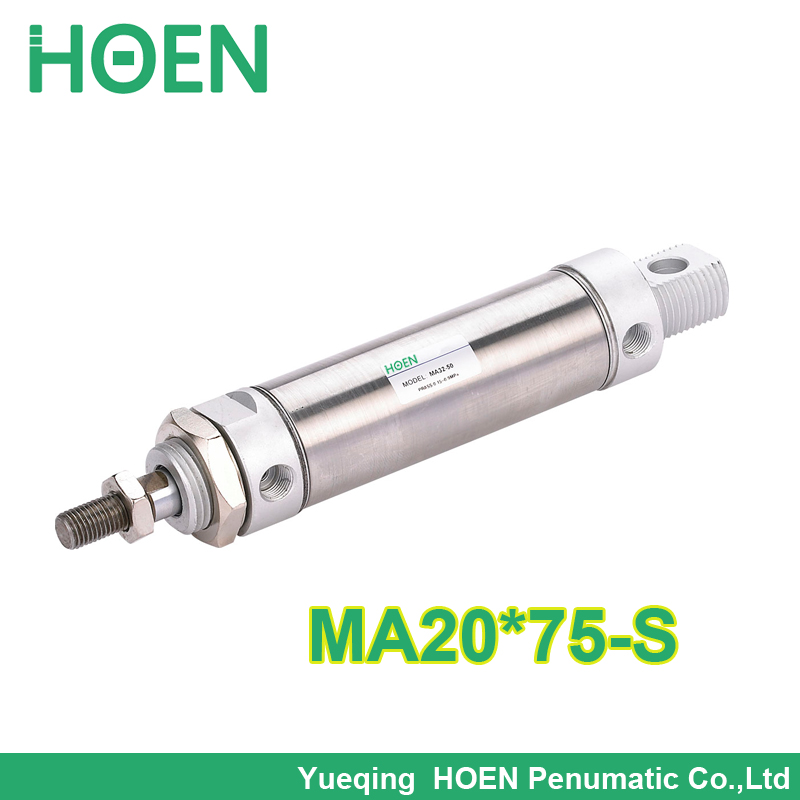 MA20*75-S-CA Pneumatic components Air cylinder MA Series MINI type stainless steel pneumatic air MA20-75 MA20*75 su63 100 s airtac air cylinder pneumatic component air tools su series