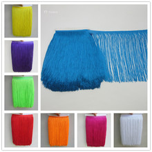 YY-tesco 10Yards 30cm Wide Lace Fringe Trim Tassel Trimming For DIY Latin Dress Stage Clothes Accessories Ribbon