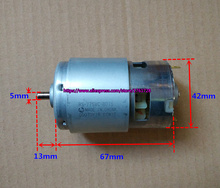 จัดส่งฟรี, ยี่ห้อใหม่ Mabuchi 42 มม.775 DC มอเตอร์ RS 775VC 18V 18200RPM แรงบิดสูงความเร็วสูงมอเตอร์สว่าน ~