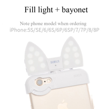 SiRui mobile phone fill light photography self-timer ive lens lighting photo beauty cold warm light universal multi function fill light mobile phone holder self timer live light beauty artifact fill light mobile phone holder