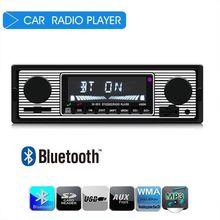 1 الدين سيارة راديو سيارة مشغل وسائط متعددة بلوتوث FM الرجعية لاعب بلوتوث ستيريو MP3 USB SD AUX U-القرص المكونات -في راديو DVD آلة