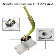 Suitable for Horton Monaro VT VUVX VY VZ LS automobile refitted shift rod with base knob manual