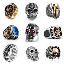 Libre ventilador Vintage gótico anillo de los hombres Reteo HipHop Punk Anillos Masculinos para las mujeres anillos estilo Steampunk anillo joya Hombre
