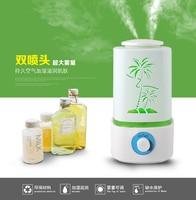 Humidifier Essential Oil Diffuser Aroma Diffuser Umidificador Mist Maker Aromatherapy Diffuser Nebulizer
