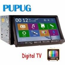 TV Digital de 2 Din 7 pulgadas unidad Principal En El Tablero de Coches Reproductor de DVD de Vídeo Estéreo de Navegación GPS con el mapa libre DEL GPS TV + bluebooth + iPod + FM/AM