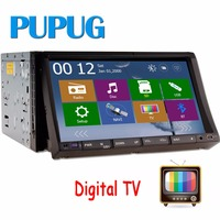 Digital TV 2 Din 7 Inch Head Unit In Dash Car DVD Stereo Video Player GPS