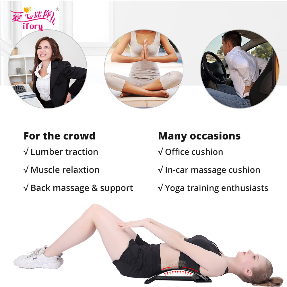 Купить с кэшбэком Ifory Home Back Massage Magic Stretcher Neck Waist Pain Relief Fitness Equipment Cervical Lumbar Traction Humpback Device