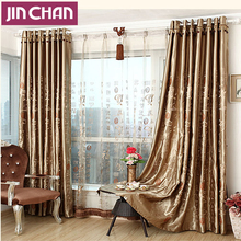 Embroidered Golden Fabric Polyester Window Shade Blackout Curtains For The Bedroom Luxury Living Room Blinds Drapes Finished