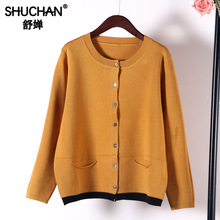Shuchan Middle Ages Cardigan Women Autumn Winter 2019 New Items Female Fall Warm Knitted Sweater for 1816