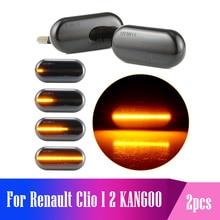 Renault clio 1 2 kangoo megane espace twingo 마스터 led 다이나믹 사이드 인디케이터 마커 신호등 램프 순차적 깜박임