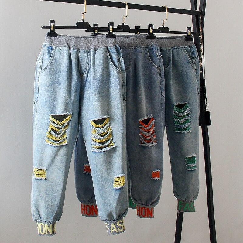2019 Plus Size Ladies Elastic Waist Harem Pants For Women Boyfriend Loose Jeans Denim Pants Casual Vintage Big Hole Jeans Femme