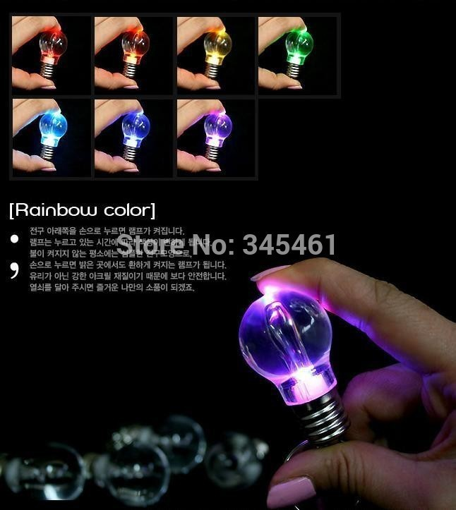 Colorful-keychain-lamp-LED-7-colors-Night-Light-bulb-portable-put-in-your-pocket-Small-gift