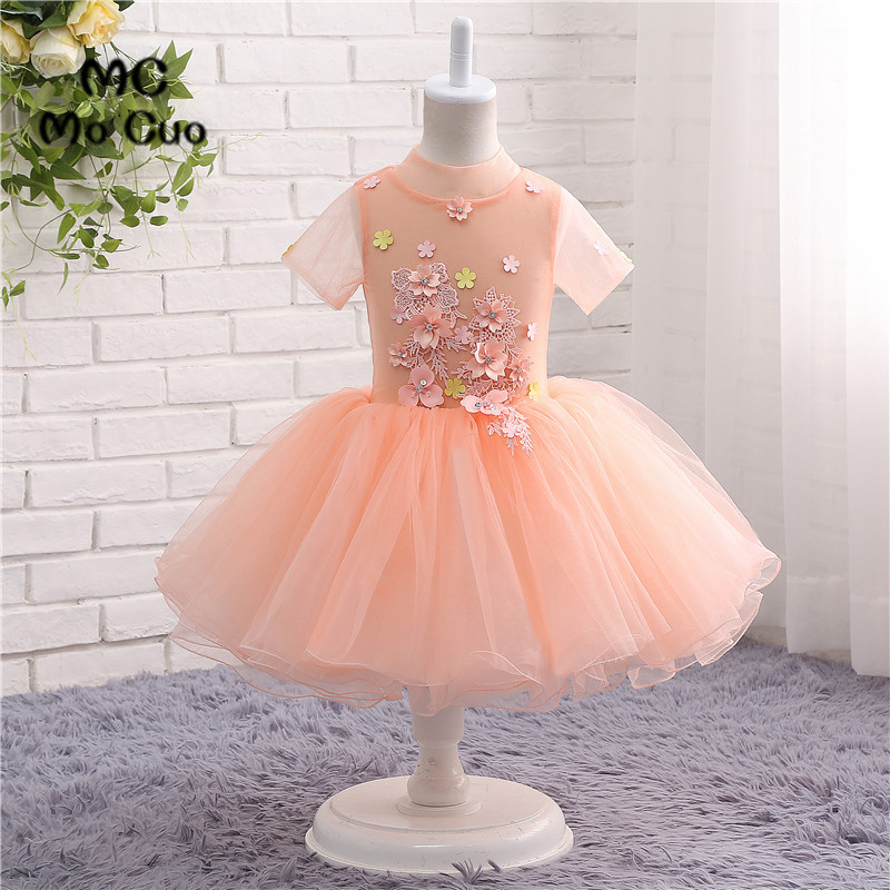 Cute 2017 Lovely Amazing first communion   dresses   for   girls   Ball Gown   Flowers   kids evening gown   flower     girl     dresses   for weddings