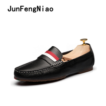 JunFengNiao Luxury Brand Full Grain Leather Casual Shoes Fashion Slip-on Drive Genuine Leather Men's Shoes Boat Shoes Size 6-12