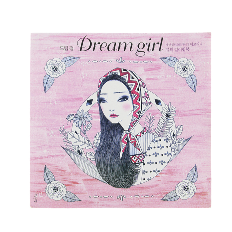 1 Pcs 96 Pages Korea Dream Girl Coloring Books For Adults Colouring Book Graffiti Painting Libro Colorear coloring of trees