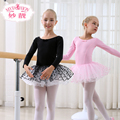 Kids Ballet Dress Children Dance Clothing Kids Ballet Dresses for Girls Gymnastics Dance Tutu Leotard Girl Dancewear Kids B-4660