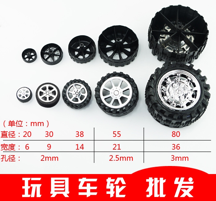 Rc Car Tires Rubber Tyre Wheel Rim For DIY RC Car Tires free shipping 78pcs gear set tyre tires special umbrella teeth gears rack car shaft spare parts for diy rc car aircraft models