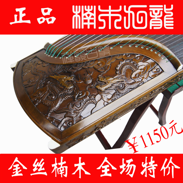 Gold phoebe advanced professional playing guzheng handmade carved solid wood kowloon