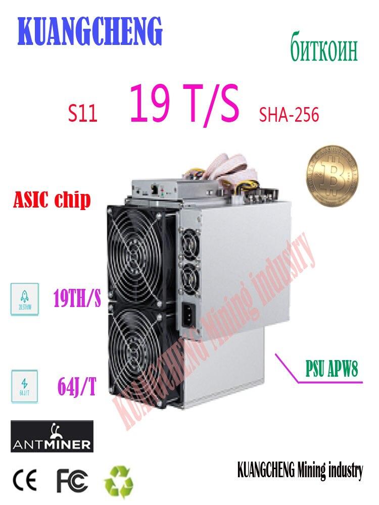 Old 80-90new 19T Bitcoin Miner Antminer S11 ASIC MINER Bitman Psu Sha256 Mining Better Than Antminer Z9 Mini BTC M3 S9 S7 L3 Ltc