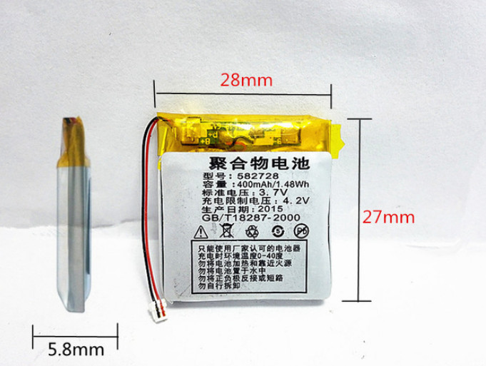 1pcs 3.7V 400mAh Rechargeable li-Polymer Li-ion Battery For Q50 G700S K92 G36 Y3 Childrens smart watches mp3 582728 6028281pcs 3.7V 400mAh Rechargeable li-Polymer Li-ion Battery For Q50 G700S K92 G36 Y3 Childrens smart watches mp3 582728 602828