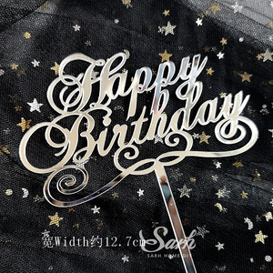 Image 4 - Gold Silver Black Acrylic Hand writing Happy Birthday Cake Topper Dessert Decoration for Birthday Party Lovely Gifts