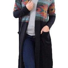 2019 autumn women's sweater cardigan large size long stitching knit sweater cardigan apricot lace up detail knit long sweater cardigan