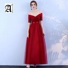 Evening Dress Boat Neck Burgundy A-line Wedding Formal Dresses Off The Shoulder Long Party Gown Many Colors