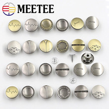 10sets Meetee 17mm Metal Buttons Shank Buckles for Jeans Fasterners DIY Handmade Sewing Pants Clothes Accessories  D2-14