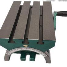 7-дюймовый регулируемый угол стола Наклоняемый угол платформа фрезерный станок с ЧПУ сверлильный стол