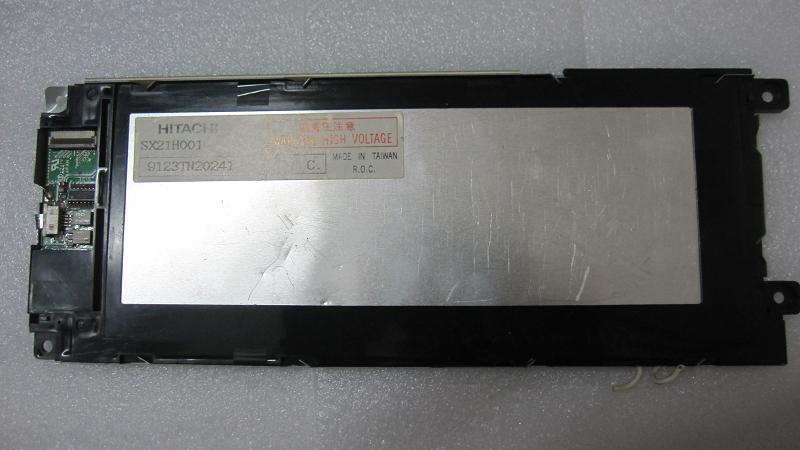 SX21H001 LCD