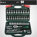 46 в 1 комбинированный Ремонтный комплект ручной инструмент набор для авто мотоциклов генератор двигатель шины гнездо Rachet бит ручной инстру...