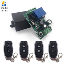 433MHz Universal Remote Control AC 110V 220V 1CH rf Relay Receiver and Transmitter for Universal Garage and Door Control wireless z wave 1ch gate garage door remote control switch ac 110v 220v 10a rf 2 transmitter and 10 receiver sku 5458