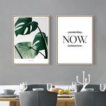 hot deal buy inspirational motivation canvas art poster print home decor size a1 a2 a3 a4 a5 print