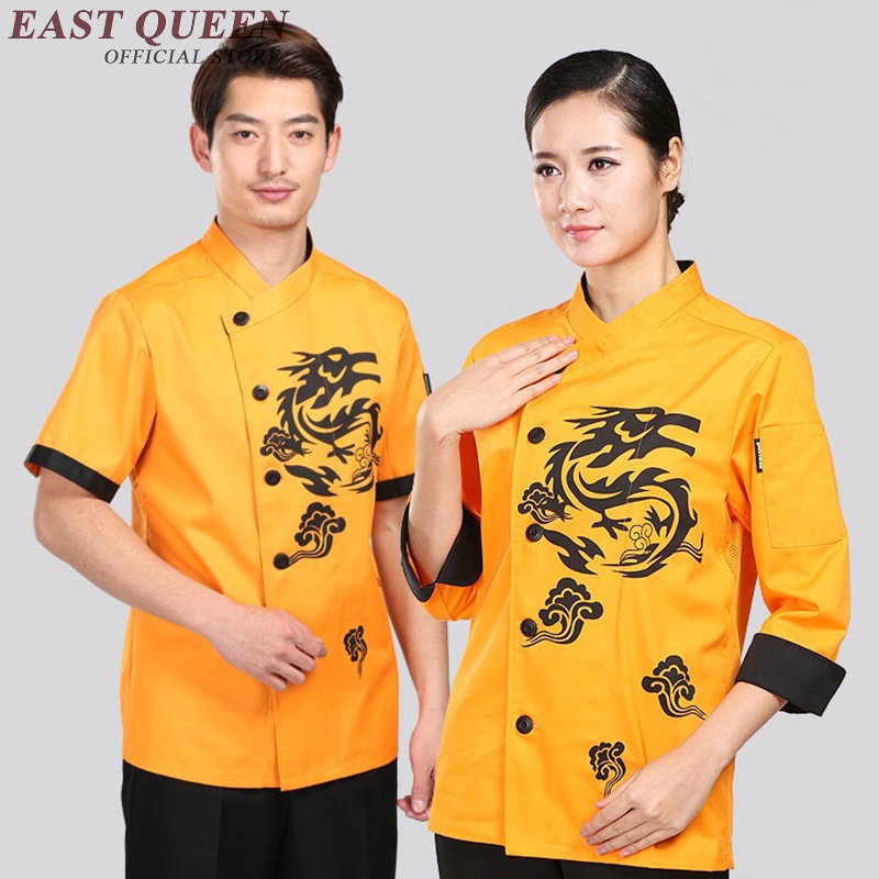 Restaurant Kitchen Uniforms online get cheap womens kitchen uniform -aliexpress | alibaba