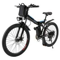 ANCHEER складной электрический велосипед Мощность Горный велосипед 7 режимов Fly wheel со смартфоном Быстрая зарядка через usb интерфейс