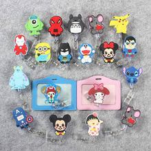 Cartoon Transverse Badge Scroll Nurse Office Reel Girl Character Scalable Student Exhibition PU Business Card Holder
