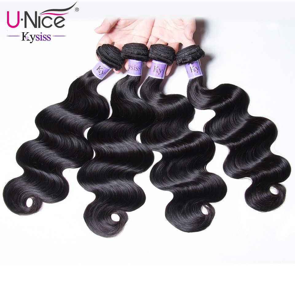 Волосы UNICE Kysiss волосы 8A объемная волна бразильские волосы плетение пучки 100% человеческих волос 1/3/4 шт 8-30 дюймовые натуральные волосы