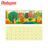 Simingyou Learning Education Animal Forest Puzzle Digital Wisdom Hands Baby Growth Kids Toys B40 A 168