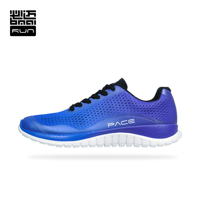 BMAI Men Women  Running Shoes Professional Sports Sneakers Breathable High Quality Comfortable Anti-slip Outdoor Sport Sneakers mulinsen men s running shoes blue black red gray outdoor running sport shoes breathable non slip sport sneakers 270235