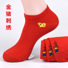 Red Socks Embroidered Gold Pig Zodiac for Men and Women In Boat