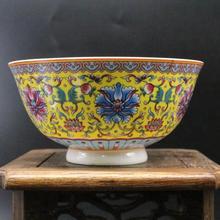 Антикварный, Династия Цин фарфоровая миска, желтая Пастель завернутый миска с изображением лотоса#4, ручная роспись ремесла, коллекция и украшением в виде банта