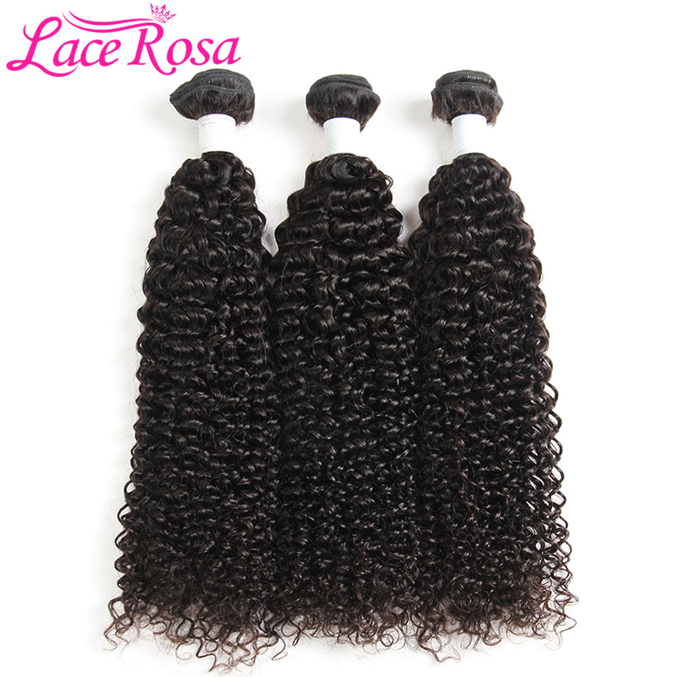 Lace Rosa Brazilian Kinky Curly Hair 3 Bundles Deals 100% Human Hair Weave Natural Color Non Remy Hair Extensions 10-28 Inches