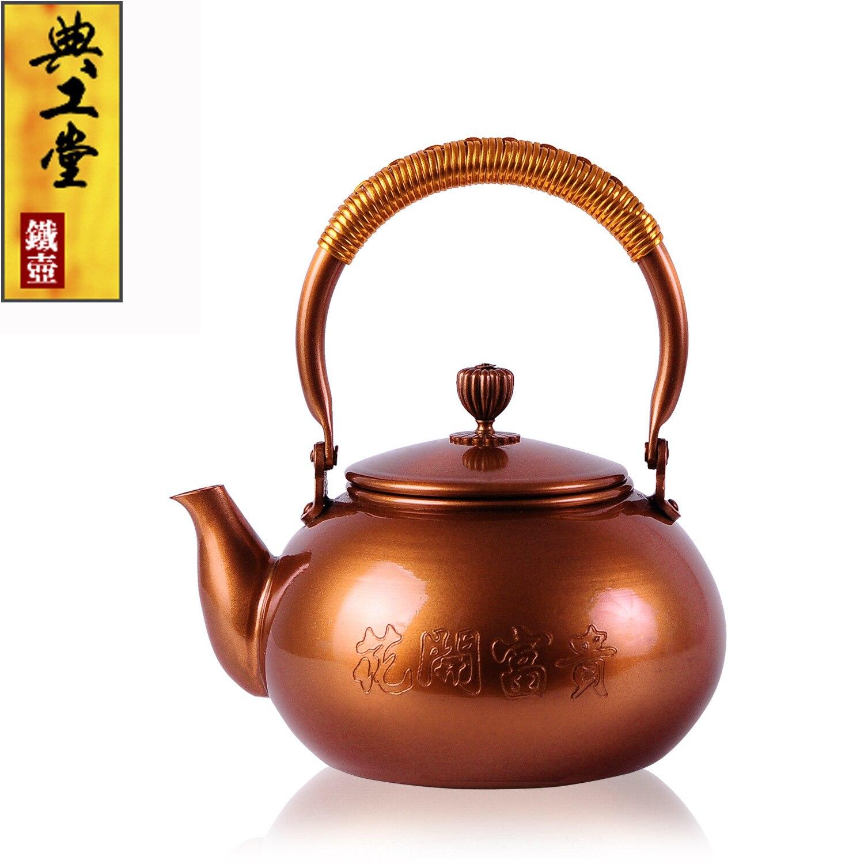 Drinkware 2016 olla de té de hierro fundido sin recubrimiento juego de té japonés Kung Fu hecho a mano Japón peonía cobre púrpura con filtro 1.2L - 2