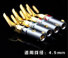 8 50個ハイファイ真鍮ゴールドメッキu型yスペードスピーカープラグケーブルワイヤーオーディオスクリューコネクタアダプタ