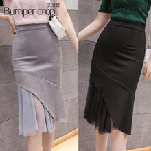 322187b515 Bumpercrop corto gris mujer 3XL plus tamaño falda de cintura alta de encaje  elegante 2019 Primavera