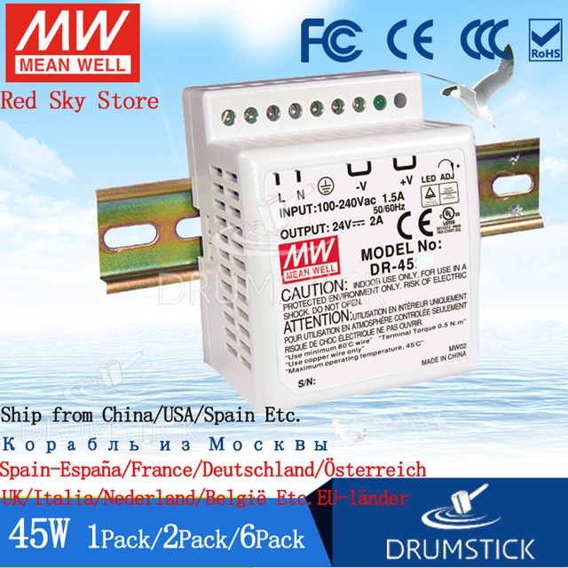 (6PACK) Meanwell 45W DIN Rail Power Supply DR-4524/5/12/15 2A 2.8/3.5/5A Home/Industrial Control System Building Automation