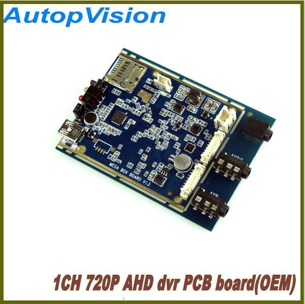 OEM 720 P temps réel 1CH AHD Mini carte de circuit imprimé DVR 30fps support 128 GB carte sd enregistreur numérique de sécurité 30 pièces DHL livraison gratuite