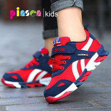 2018 Nieuwe kinder schoenen jongens sneakers meisjes sportschoenen maat 26-39 kinder vrijetijdstrainers casual ademende kinderen loopschoenen
