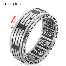 Innopes classic vintage big mens adjustable  ring stainless steel jewelry wide thumb rose gold punk rock