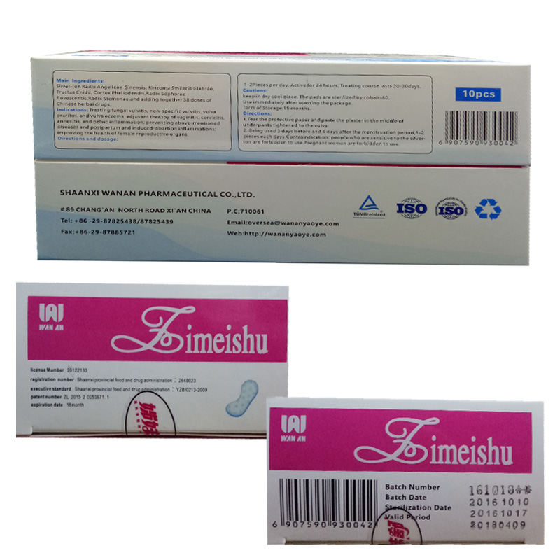 200 Pcs/20 box zimeishu silver-ion gynecological cure care pad womens medicated pads feminine hygiene health care medicated pads